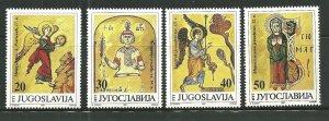 Yugoslavia MNH 2123-6 Illustrations Of Ancient Manuscripts