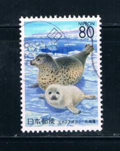 Japan Prefecture Used Single Z321 Seals (JZ040)