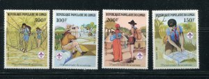 Congo Peoples Republic #631-4 MNH  - Make Me A Reasonable Offer