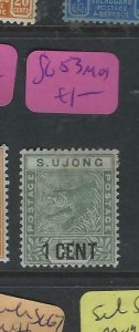 MALAYA SUNGEI UJONG  (P1802B)  TIGER  1C/1C  SG  53   MOG