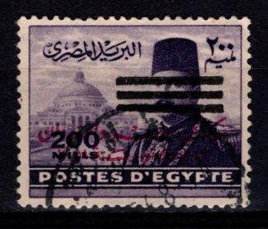 Egypt 1953 King of Sudan & Egypt, Farouk portrait obliterated, 200m [Used]