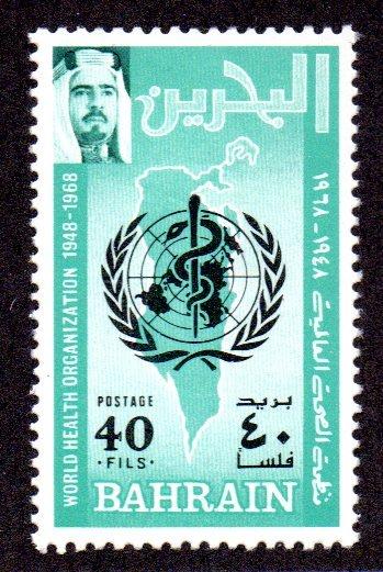 BAHRAIN 158 MH SCV $3.00 BIN $1.50 WHO