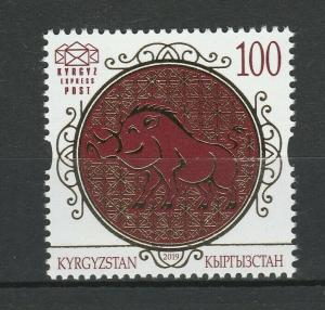 Kyrgyzstan 2019 Year of Pig MNH stamp