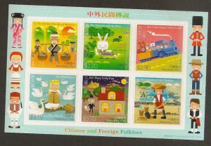 Hong Kong Chinese and Foreign Folklore Self-adhesive souvenir sheet MNH 2015