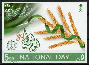 Saudi Arabia Stamps 2019 MNH National Day 1v IMPF M/S