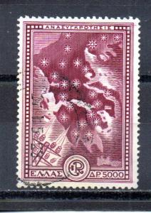 Greece 544 used