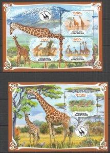 PA0003 2019 GABON GIRAFFES FAUNA WILD ANIMALS BL+KB MNH