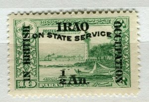 IRAQ; 1918 early BRITISH OCCUPATION STATE SERVICE issue Mint hinged 1/2a. value