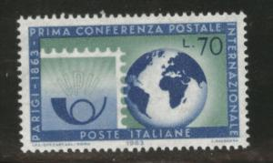 Italy Scott 875 MNH** 1963 Globe, UPU post horn stamp