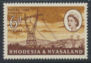 Rhodesia & Nyasaland SG 33 Sc# 173  MNH see details Hydro Electric Scheme