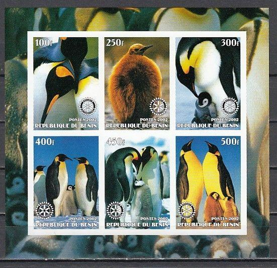Benin. 2002 Cinderella issue. Penguins sheet, IMPERF sheet of 6.