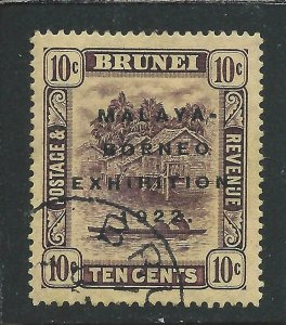 BRUNEI 1922 EXHIBITION 10c PURPLE/YELLOW 'SHORT I' FU SG 56a CAT £95