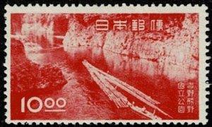 1949 Japan Scott Catalog Number 452 Unused Never Hinged
