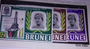 Brunei Scott #153-6 nh (1969)