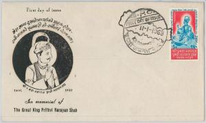 62994 - NEPAL - POSTAL HISTORY - FDC COVER  Scott #  208 - 1968   ROYALTY