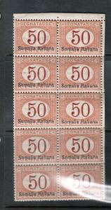 Somalia #J17a Mint Never Hinged Rare Block Of Ten - Overprint At Bottom Of Stamp