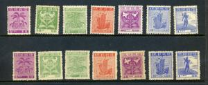 Ryukyu Islands Scott #1-7 & 1a-7a 1st and 2nd Printings Mint Stamps (Ry7a-1)