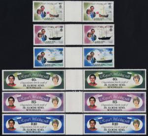 Seychelles - Zil Elwannyen Sesel 23-8 gutter pairs MNH Charles & Diana Wedding