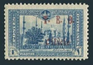Cilicia 75,hinged.Michel 50. Mosque of Sultan Ahmed,  overprinted,1919.