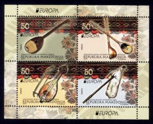 Macedonia Sc# 661 MNH Europa 2015 (Booklet Pane)