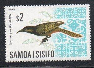 Samoa Sc 274A 1969 $2 Mao Bird stamp mint