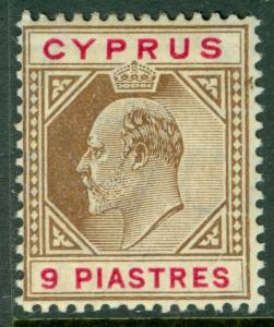 CYPRUS : 1904-10. Stanley Gibbons #68 Very Fine, Mint Original Gum H. Cat £50.00