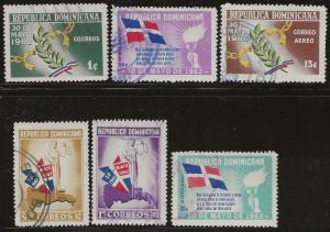 DOMINICAN REPUBLIC SC #   561 - 4   C122 - 3   USED