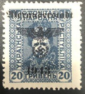 Ukraine/Germany Occ 20c Ovpt Nazi Swastika-MNH
