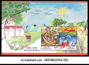 INDIA - 2016 SWACH BHARAT CLEAN INDIA M/S MNH