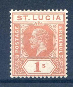 St Lucia SG103 Mounted Mint