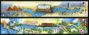 HERRICKSTAMP SINGAPORE Sc.# 1513-14 Significant Rivers Joint w/ Egypt