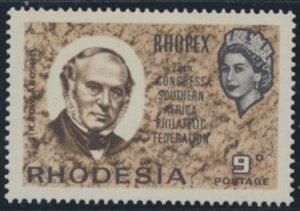 Rhodesia   SG 389   SC# 238   MH ROPEX 1966 see scan