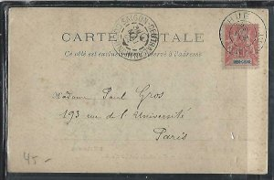 FRENCH INDOCHINA  (PP3008B)  1904   PPC FROM  HUE VIA SAIGON TO FRANCE