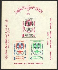 1962 Saudi Arabia WHO imperf S/S souvenir sheet MNH Sc# 254a CV $32.50