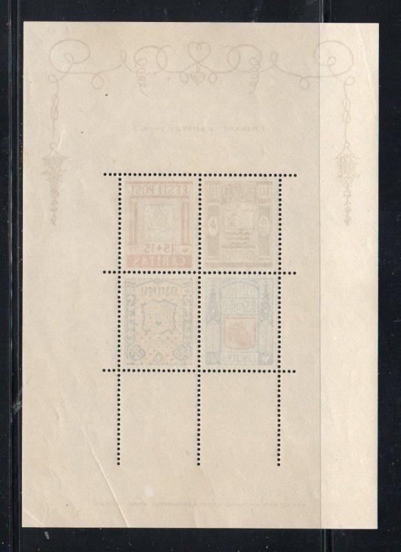 Estonia Sc B39a 1938 Coats of Arms stamp sheet  mint NH