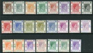 HONG KONG-1938-52  A mounted mint set to $10 Sg 140-162