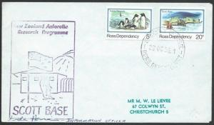 NZ ROSS DEPENDENCY used at Campbell Island 1985 signed cover..............51836