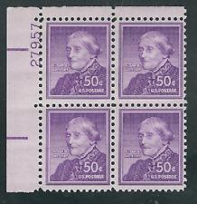 SCOTT# 1051 PLATE BLOCK MINT NEVER HINGED POST OFFICE FRESH