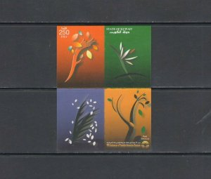 KUWAIT: Sc. 1528 /*** TOURISTIC ENT- 25th ANNIVERSARY ***/ Imperf Sheet / MNH.