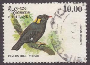 Sri Lanka 1082 Ceylon Hill- Mynah 1993