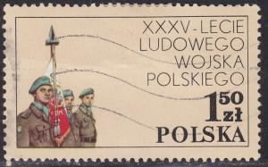 Poland 2291 Polish UN Middle East Force 1.50zł 1978