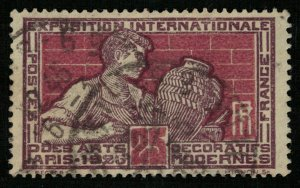 France, 1924, International Modern Art Exhibition, SC #221, (4185-T)