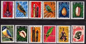 $Fr. New Hebrides Sc#174-185 M/NH complete set, 10R stamp has crease, Cv. $60.60