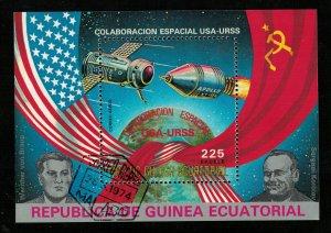 Space, Guinea (TS-1614)