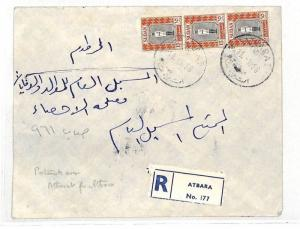 AT23 North Africa 1955 SUDAN *Atbara* Registered Cover {samwells-covers}PTS