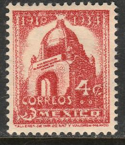 MEXICO 840 4¢ 1934 Definitive Wmk Gobierno...279 UNUSED, LH, VF.