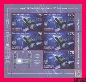 KYRGYZSTAN 2021 Salyut First Orbital Space Station 50th Ann m-s Mi KEP Klb.175