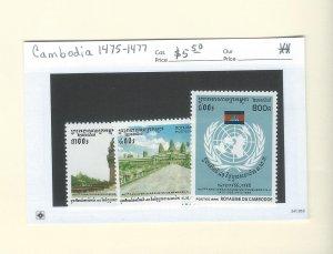 Cambodia 1475-1477  MNH