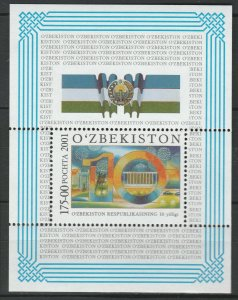 Uzbekistan 2001 Declaration of Independence 10th Anniversary MNH Block