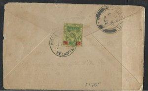 MALAYA KELANTAN   (PP1008B) COVER  1932  ARMS 5C KOTA BHARU  TO INDIA